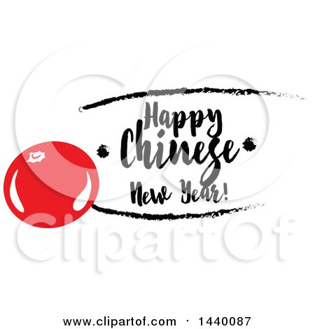 clipart of a happy chinese new year design with a mandarin orange royalty free vector illustration by vector tradition sm - Happy Chinese New Year In Mandarin