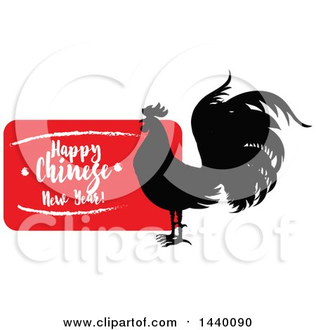 Clipart of a Happy Chinese New Year Design with a Rooster - Royalty Free Vector Illustration by Vector Tradition SM