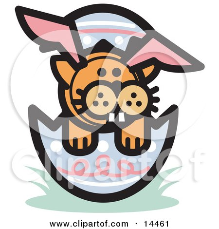 Orange Cat Wearing Bunny Ears And Buck Teeth And Sitting In An Easter Egg  Posters, Art Prints