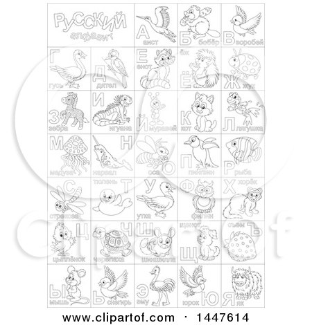 Clipart of a Black and White Lineart