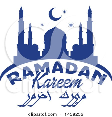 Clipart of a Blue Ramadan Kareem Design with a Mosque and Text - Royalty Free Vector Illustration by Vector Tradition SM