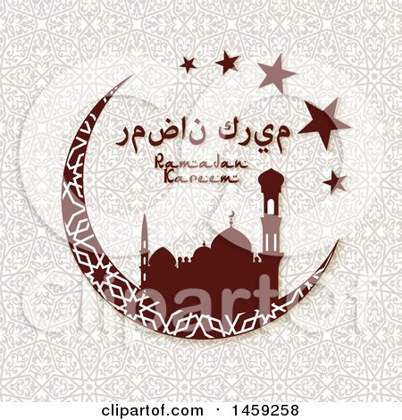 Clipart of a Ramadan Kareem Design with a Mosque and Text - Royalty Free Vector Illustration by Vector Tradition SM