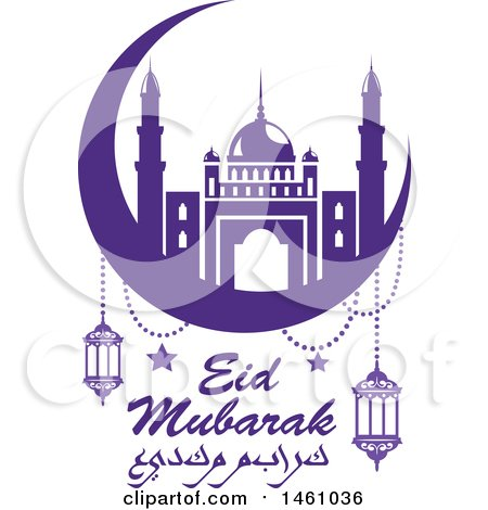 Clipart of a Purple Eid Mubarak Design with a Mosque and Text - Royalty Free Vector Illustration by Vector Tradition SM