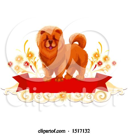 Clipart of a Chinese New Year Design - Royalty Free Vector Illustration by Vector Tradition SM