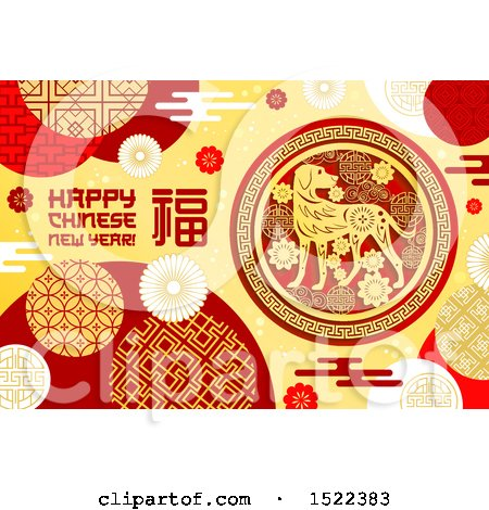 Clipart of a Happy Chinese New Year Dog Design - Royalty Free Vector Illustration by Vector Tradition SM
