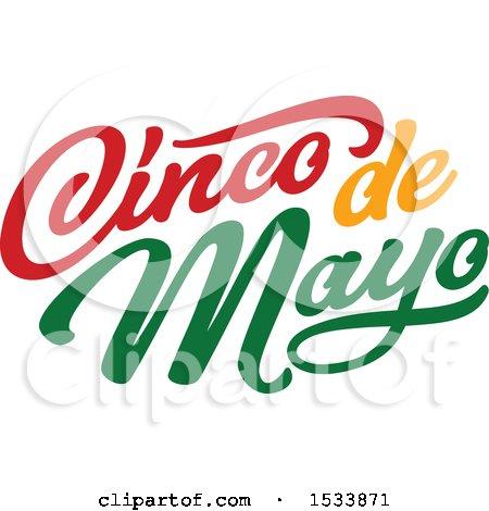 Clipart of a Cindo De Mayo Design - Royalty Free Vector Illustration by Vector Tradition SM