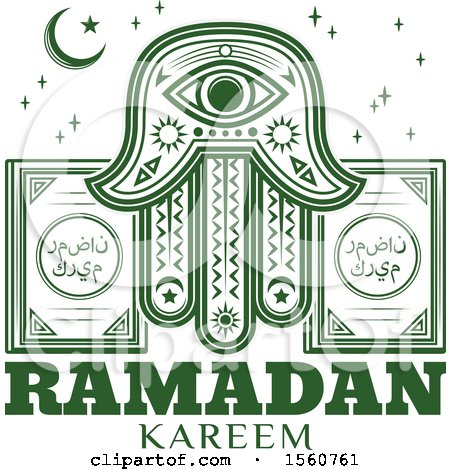 Clipart of a Green Ramadan Kareem Design - Royalty Free Vector Illustration by Vector Tradition SM