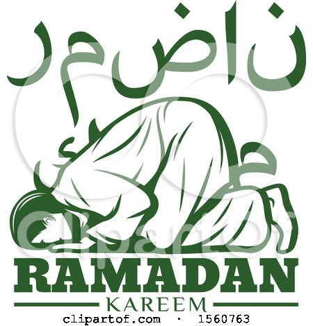 Clipart of a Green Ramadan Kareem Design - Royalty Free Vector Illustration by Vector Tradition SM