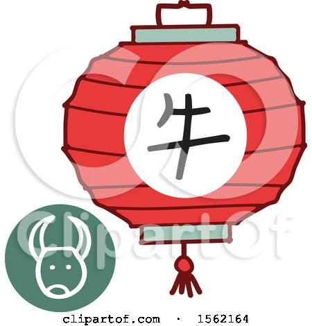 Clipart of a Lantern and Chinese Year of the Ox Zodiac Symbol - Royalty Free Vector Illustration by NL shop