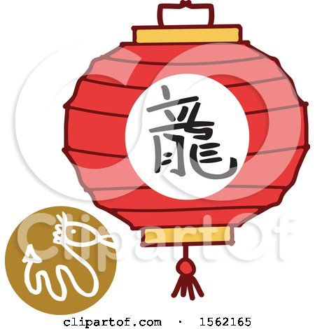 Clipart of a Lantern and Chinese Year of the Dragon Zodiac Symbol - Royalty Free Vector Illustration by NL shop
