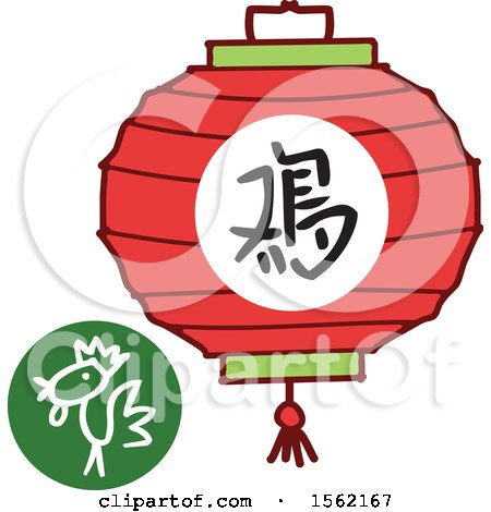 Clipart of a Lantern and Chinese Year of the Rooster Zodiac Symbol - Royalty Free Vector Illustration by NL shop