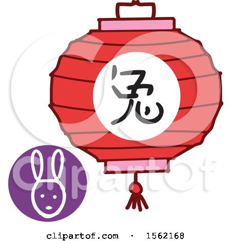 Clipart of a Lantern and Chinese Year of the Rabbit Zodiac Symbol - Royalty Free Vector Illustration by NL shop