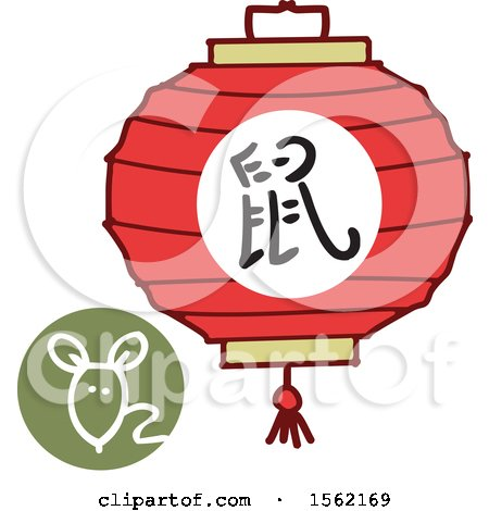 Clipart of a Lantern and Chinese Year of the Rat Zodiac Symbol - Royalty Free Vector Illustration by NL shop