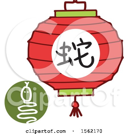 Clipart of a Lantern and Chinese Year of the Snake Zodiac Symbol - Royalty Free Vector Illustration by NL shop