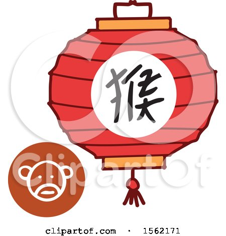 Clipart of a Lantern and Chinese Year of the Monkey Zodiac Symbol - Royalty Free Vector Illustration by NL shop