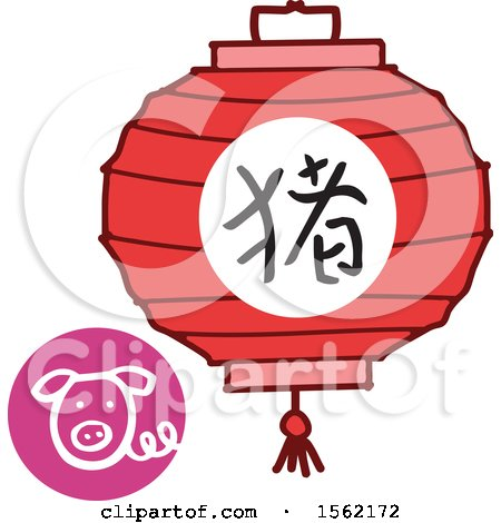 Clipart of a Lantern and Chinese Year of the Pig Zodiac Symbol - Royalty Free Vector Illustration by NL shop