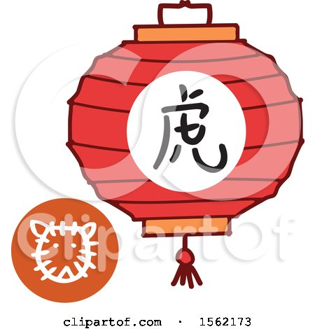 Clipart of a Lantern and Chinese Year of the Tiger Zodiac Symbol - Royalty Free Vector Illustration by NL shop