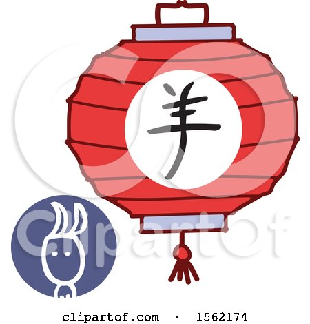 Clipart of a Lantern and Chinese Year of the Goat Zodiac Symbol - Royalty Free Vector Illustration by NL shop