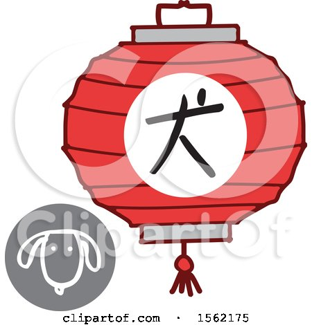 Clipart of a Lantern and Chinese Year of the Dog Zodiac Symbol - Royalty Free Vector Illustration by NL shop