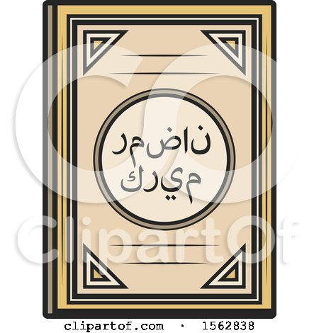 Clipart of the Quran - Royalty Free Vector Illustration by Vector Tradition SM
