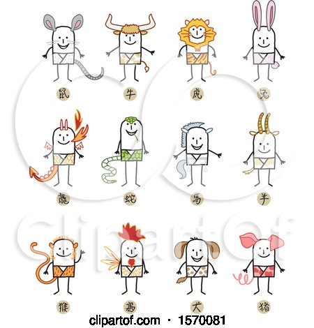 Clipart of Stick Men in Chinese Zodiac Costumes - Royalty Free Vector Illustration by NL shop