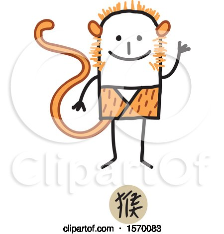 Clipart of a Stick Man in a Year of the Monkey Chinese Zodiac Costume - Royalty Free Vector Illustration by NL shop