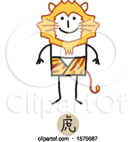Clipart of a Stick Man in a Year of the Lion Chinese Zodiac Costume - Royalty Free Vector Illustration by NL shop