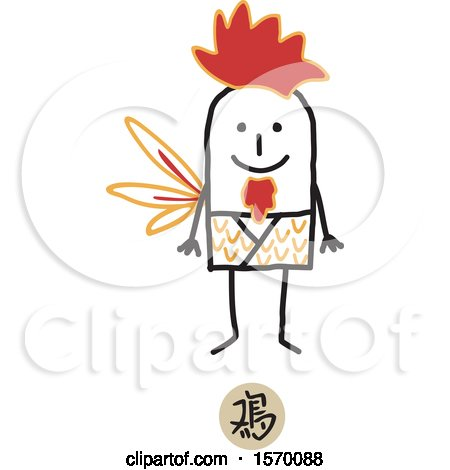 Clipart of a Stick Man in a Year of the Rooster Chinese Zodiac Costume - Royalty Free Vector Illustration by NL shop