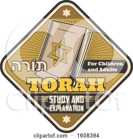 Clipart of a Judaism Torah Study Design - Royalty Free Vector Illustration by Vector Tradition SM
