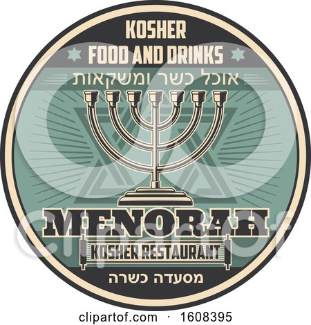 Clipart of a Judaism Restaurant and Menorah Design - Royalty Free Vector Illustration by Vector Tradition SM