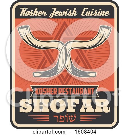 Clipart of a Judaism Shofar Kosher Restaurant Design - Royalty Free Vector Illustration by Vector Tradition SM