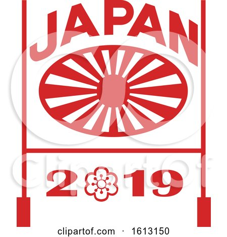 Rugby Ball with a Japanese Flag Rising Sun and Japan 2019 Text by patrimonio
