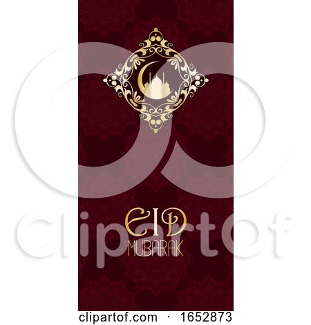 Eid Mubarak Banner by KJ Pargeter