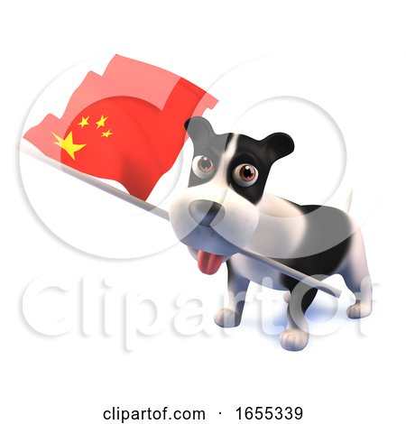 Cool Puppy Dog Holds the Chinese Flag Posters, Art Prints