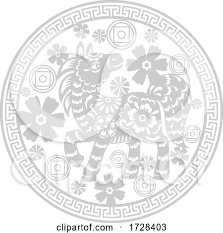 Chinese Horoscope Zodiac Horse by Vector Tradition SM