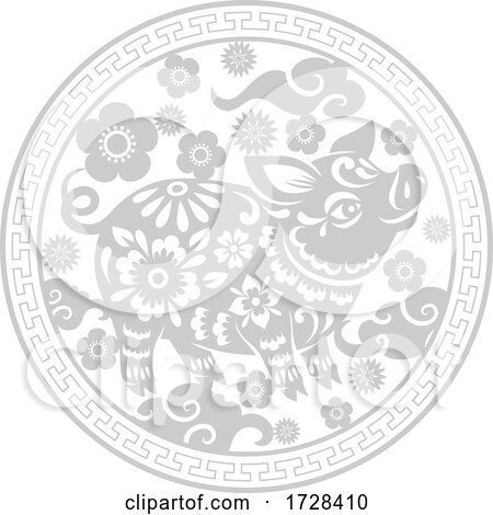 Chinese Horoscope Zodiac Pig by Vector Tradition SM