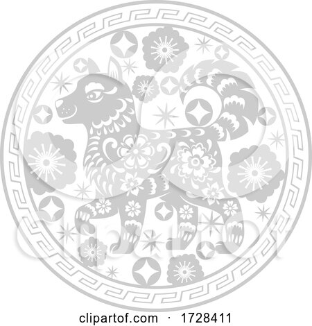 Chinese Horoscope Zodiac Dog by Vector Tradition SM