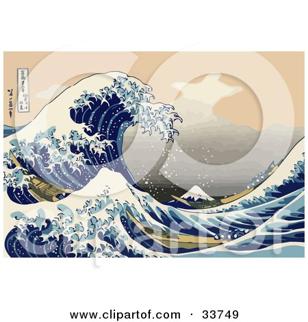Royalty-free nature clipart picture of a rushing tsunami wave near Mt