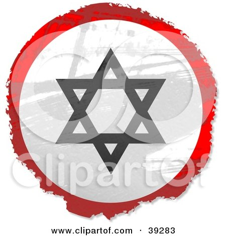 Clipart Illustration of a Grungy Red, White And Black Circular Star Of David Sign by Prawny