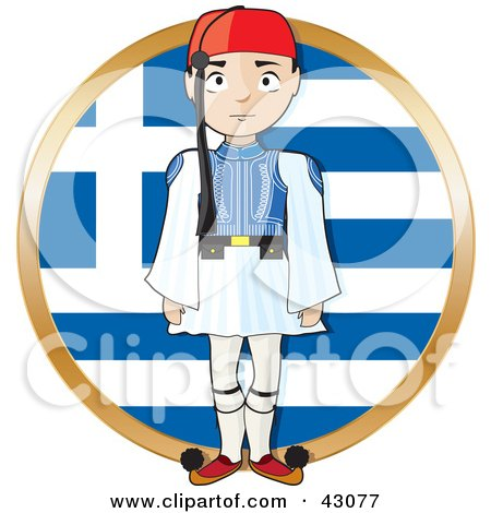 Proud Greek Evzone Standing Tall In Front Of A Greek Flag Posters, Art Prints