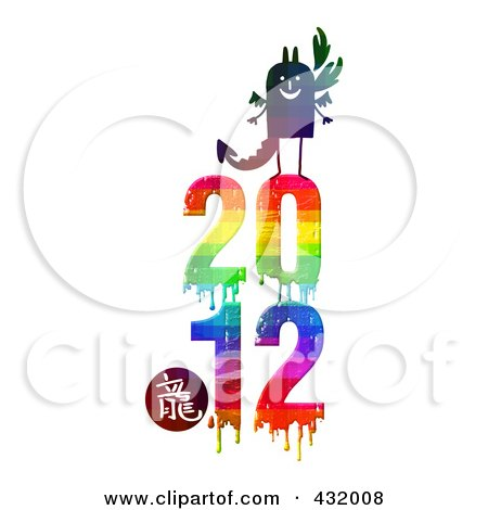 Royalty-Free (RF) Clipart Illustration of a Dragon On Top Of A Dripping Colorful 2011 For The Chinese Year Of The Dragon by NL shop