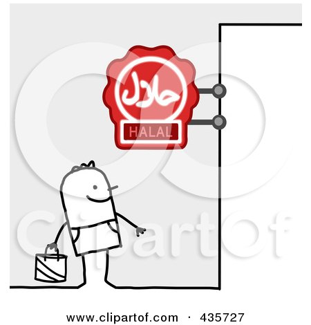 Royalty-Free (RF) Clipart Illustration of a Stick Man Standing Under A Halal Sign by NL shop