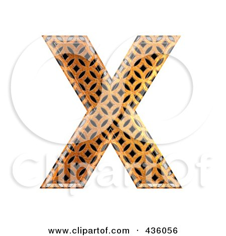 Royalty-Free (RF) Clipart Illustration of a 3d Patterned Orange Symbol; Capital Letter X by chrisroll