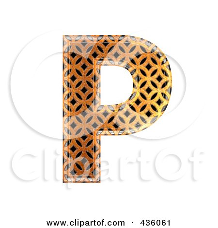 Royalty-Free (RF) Clipart Illustration of a 3d Patterned Orange Symbol; Capital Letter P by chrisroll