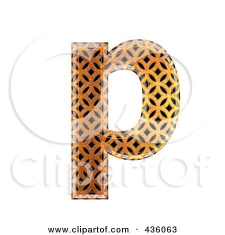 Royalty-Free (RF) Clipart Illustration of a 3d Patterned Orange Symbol; Lowercase Letter p by chrisroll