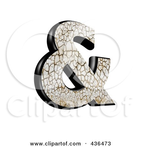 Royalty-Free (RF) Clipart Illustration of a 3d Cracked Earth Symbol; Ampersand by chrisroll