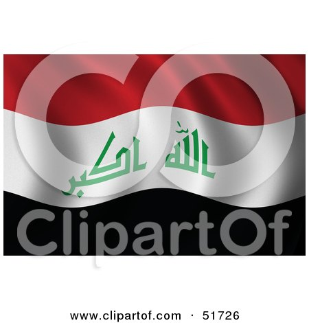 Royalty-Free (RF) Clipart Illustration of a Wavy Iraq Flag - Version 2 by stockillustrations