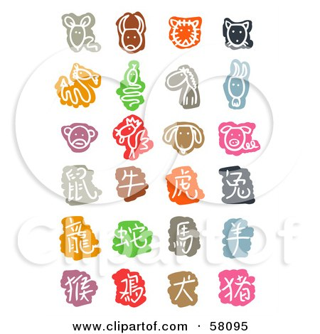 Royalty-Free (RF) Clipart Illustration of a Digital Collage Of Chinese Zodiac Symbols And Animals by NL shop