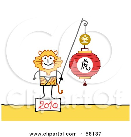 Royalty-Free (RF) Clipart Illustration of a 2010 Year Of The Tiger Chinese Zodiac Stick People Character by NL shop