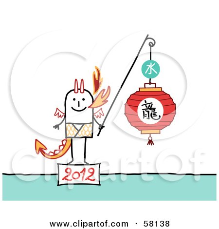Royalty-Free (RF) Clipart Illustration of a 2012 Year Of The Dragon Chinese Zodiac Stick People Character by NL shop